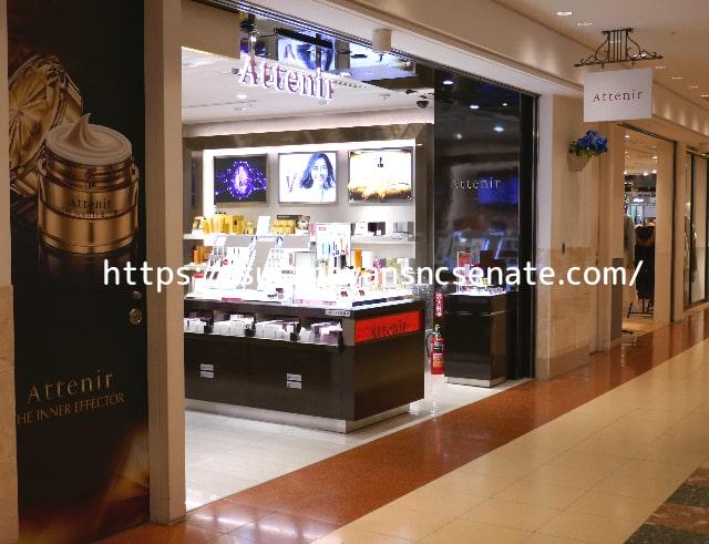 アテニア直営店舗の写真