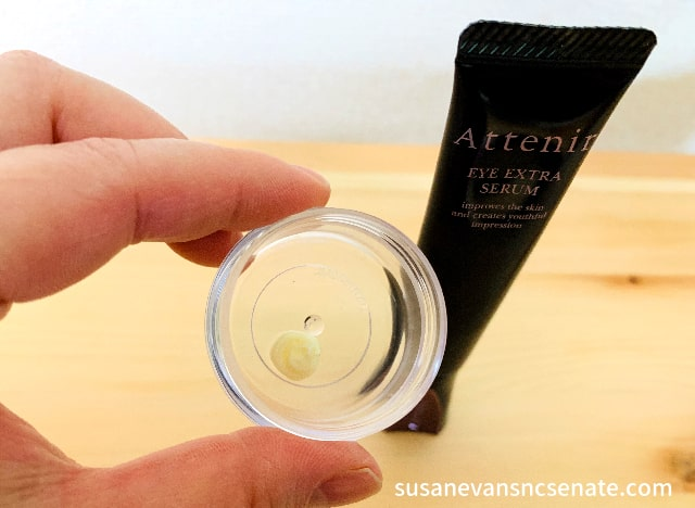 アテニアアイクリームの香りについての画像